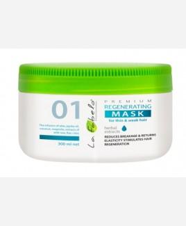 Маска La Fabelo Premium 01 Regenerating регенерирующая для тонких и слабых волос 300мл